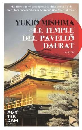 El Temple del Pavello Daurat